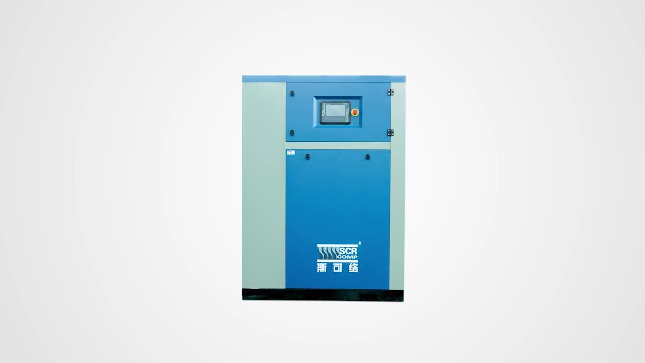 8/10 bar 40hp kleine schroef scroll luchtcompressor stationaire micro olie compressoren elektrische (SCR40XA)