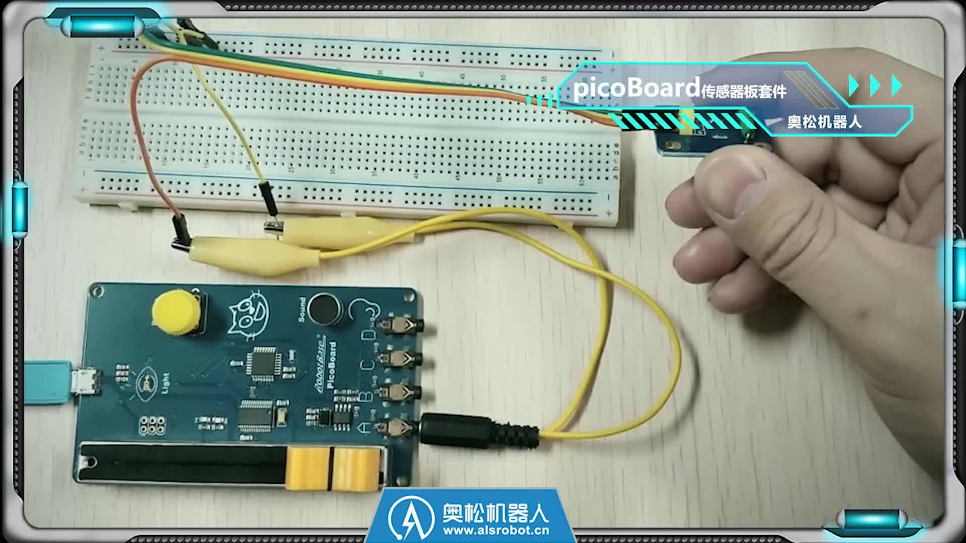ALSRobot PicoBoard Scratch Programming Board PicoBoard Scratch Board