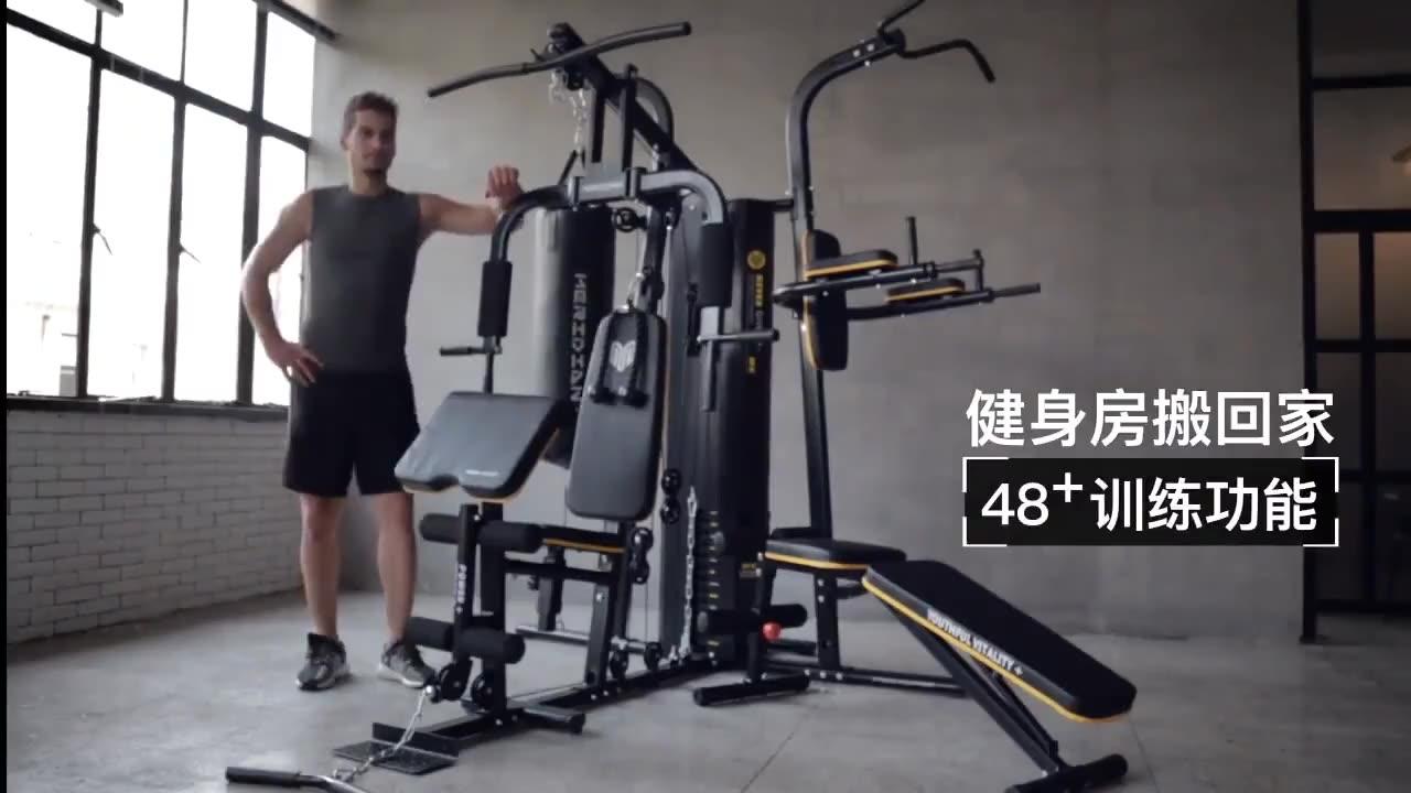 पूर्ण शरीर व्यायाम घर जिम 3 स्टेशन मल्टी जिम फिटनेस मशीन उपकरण जिम उपकरण बहु स्टेशन