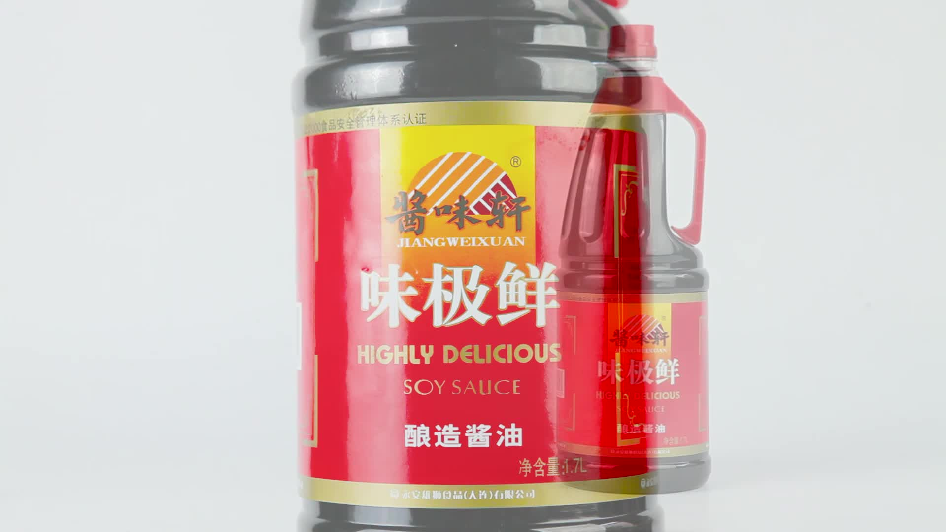 Delicious Oriental Superfine Soy Sauce for Sipping Sushi & Sashimi