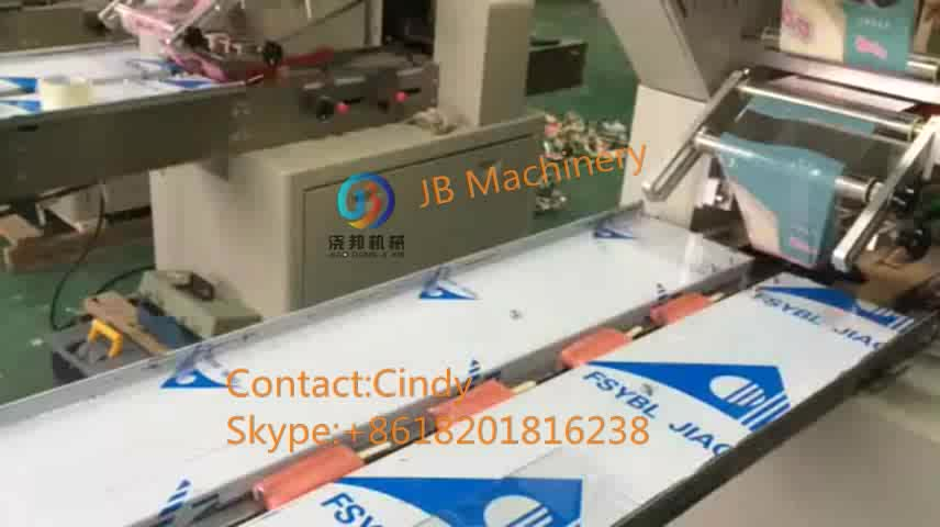 Automatic horizontal chocolate packer,  chocolate bar or chocolate balls packaging machine for small business