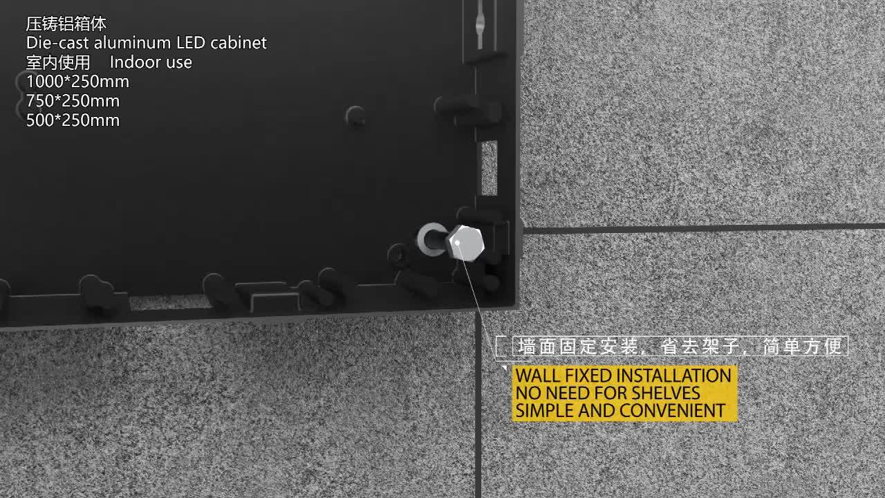 1000x250mm קדמי תחזוקה מקורה P3.91 קבוע התקנה Led וידאו קיר מסך