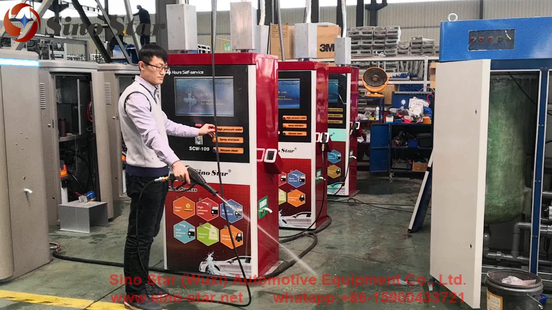 Hot - dip สังกะสีกรอบ Self เหรียญล้างรถ Bay รถล้างจาก Sino Star