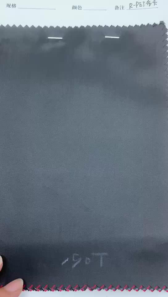100% Nhựa Tái Chế Chai RPet Vải 150D Polyester