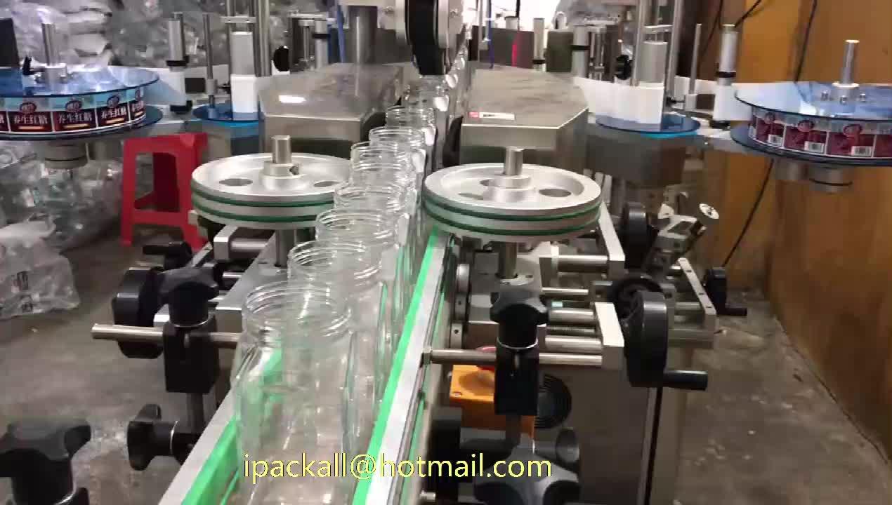 NY-823 5 gallonen mineral getränke wasser kunststoff flasche caps aufkleber kennzeichnung maschine