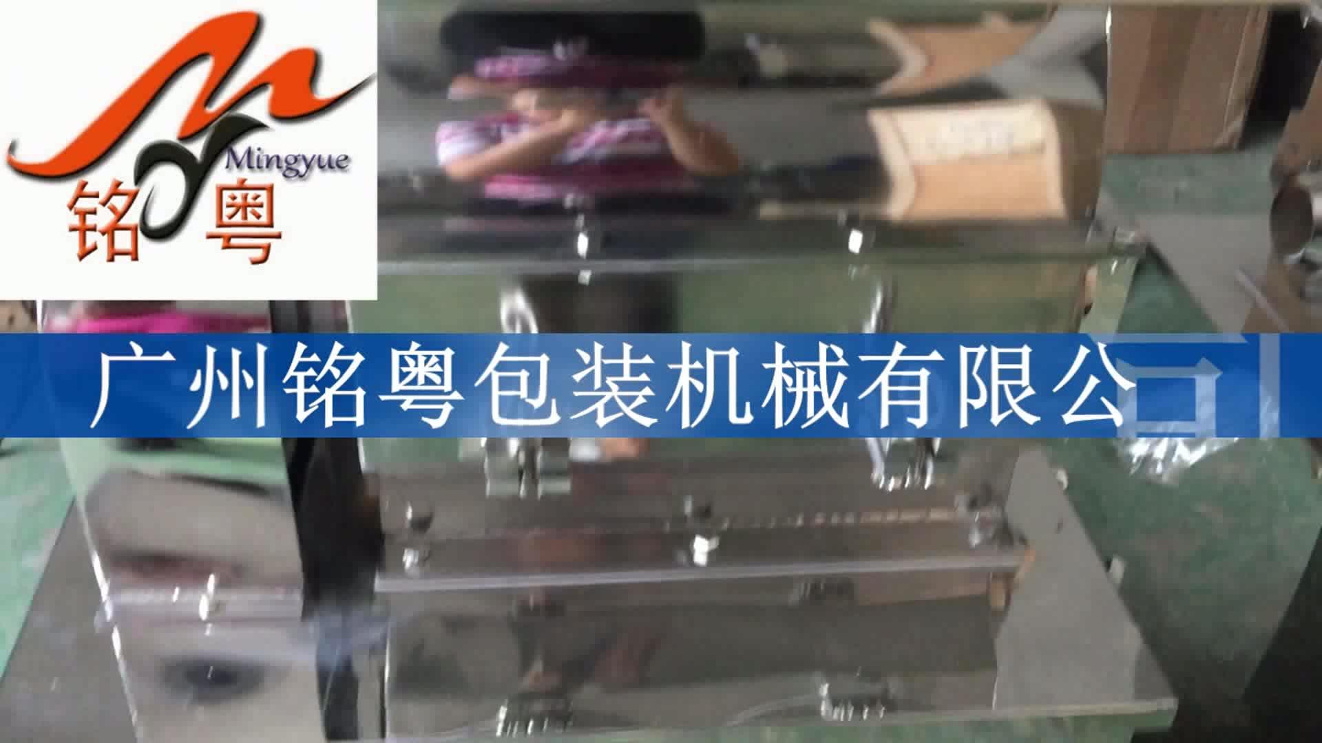En İyi Kalite Çin Üretici Reçine Paslanmaz Çelik Kaba Evrensel Kırıcı Makinesi