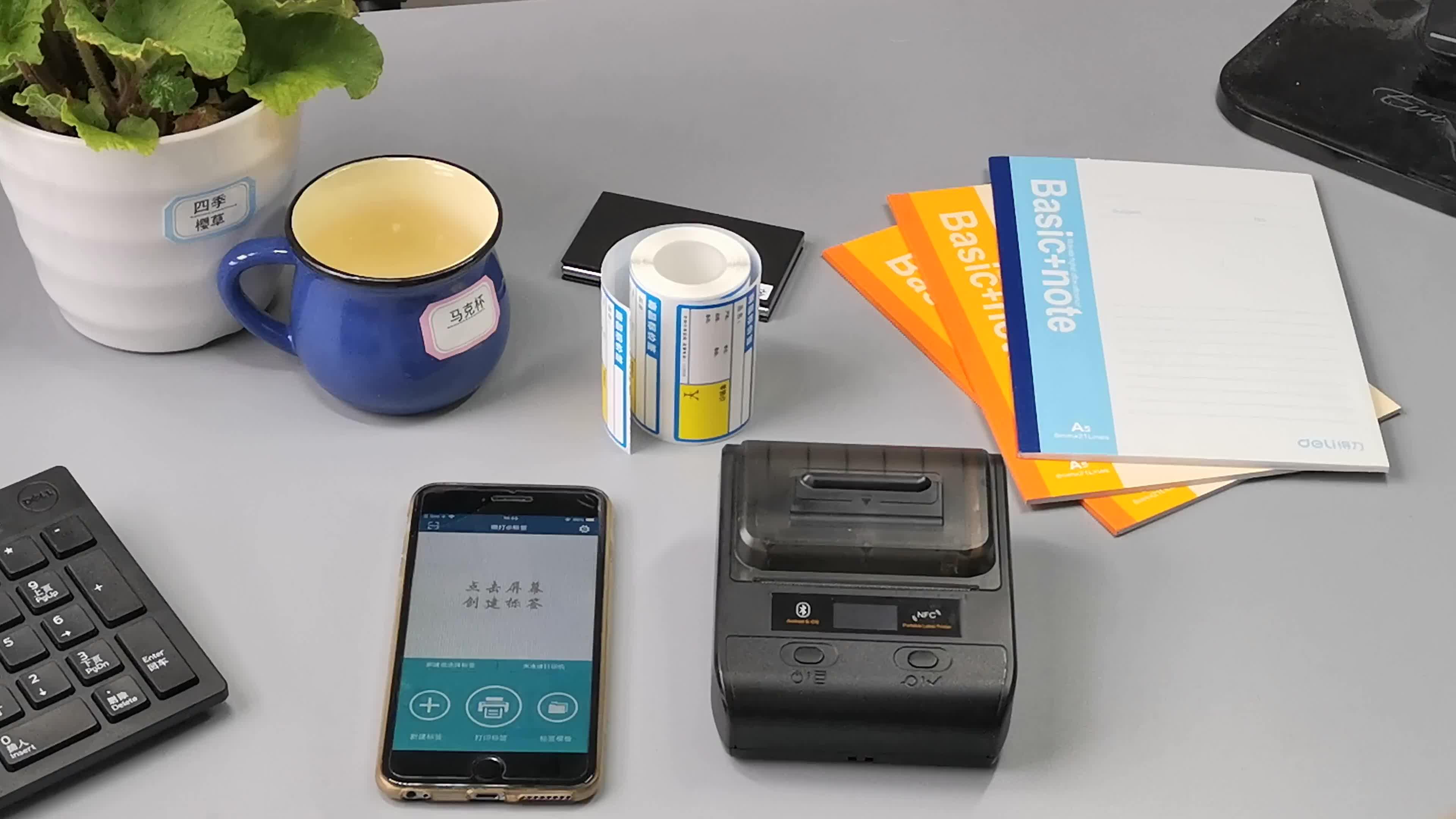 DeTong-DP30S 3 inch portable qr code printer 80mm small shelf label sticker price tag printer