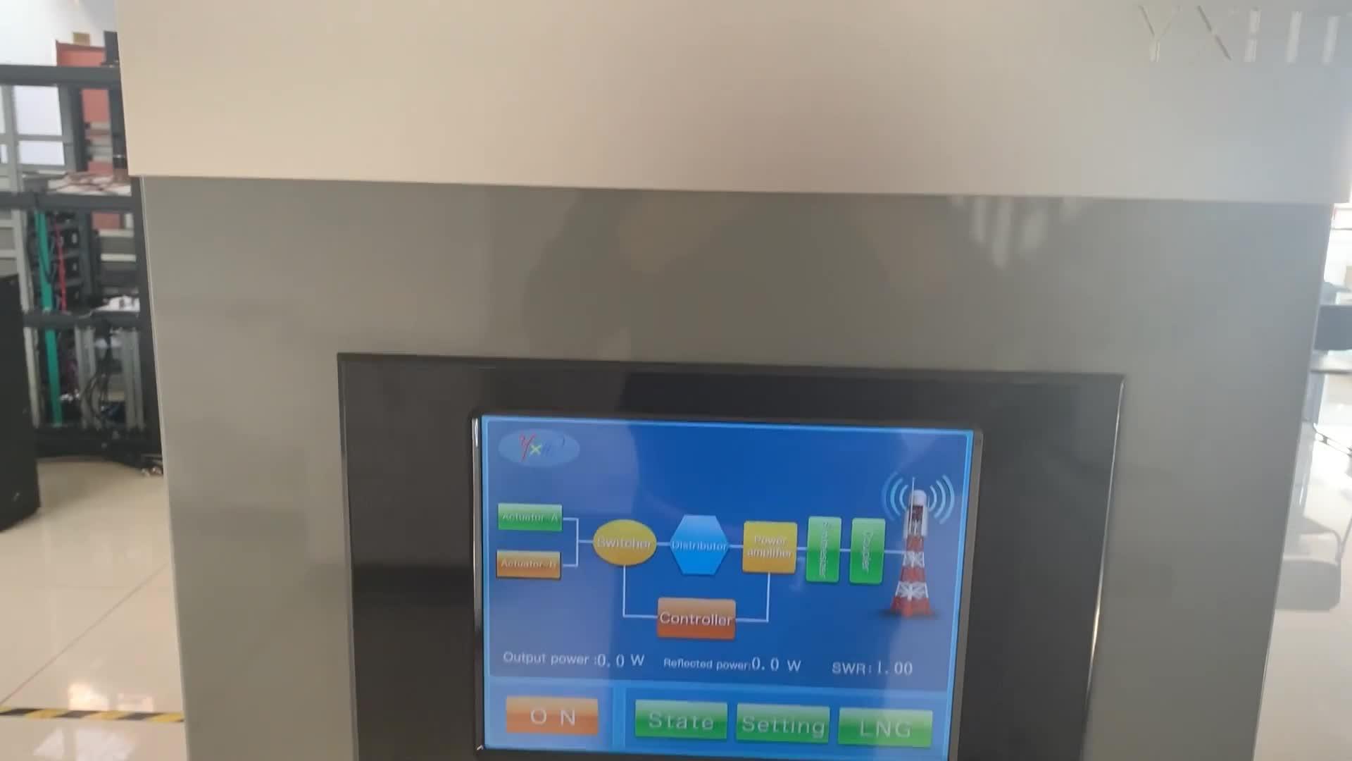 TV Transmitter Complete Package for TV Station