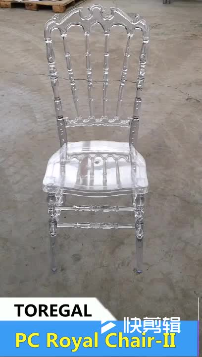 Alibaba China Lightweight Crystal Plastic Royal Queen Chair