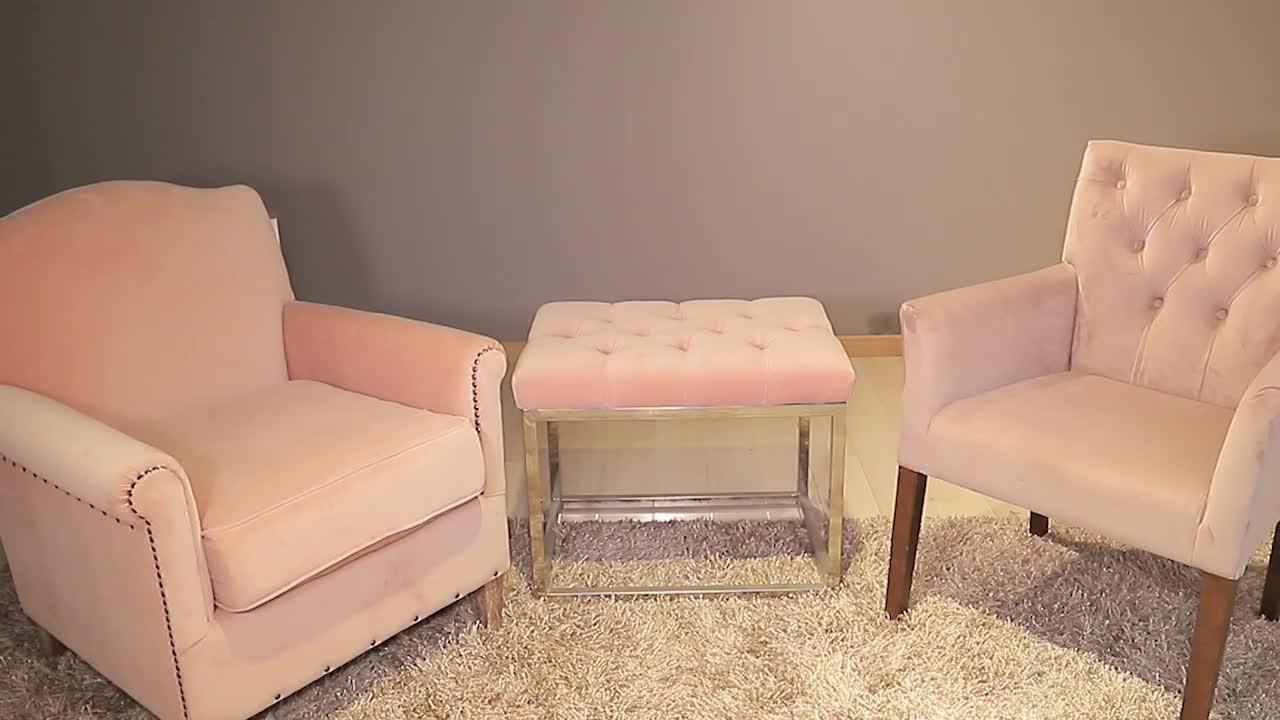 La Luce di casa In Tessuto beige sedia a dondolo in legno curvato/legno a dondolo sedia moderna