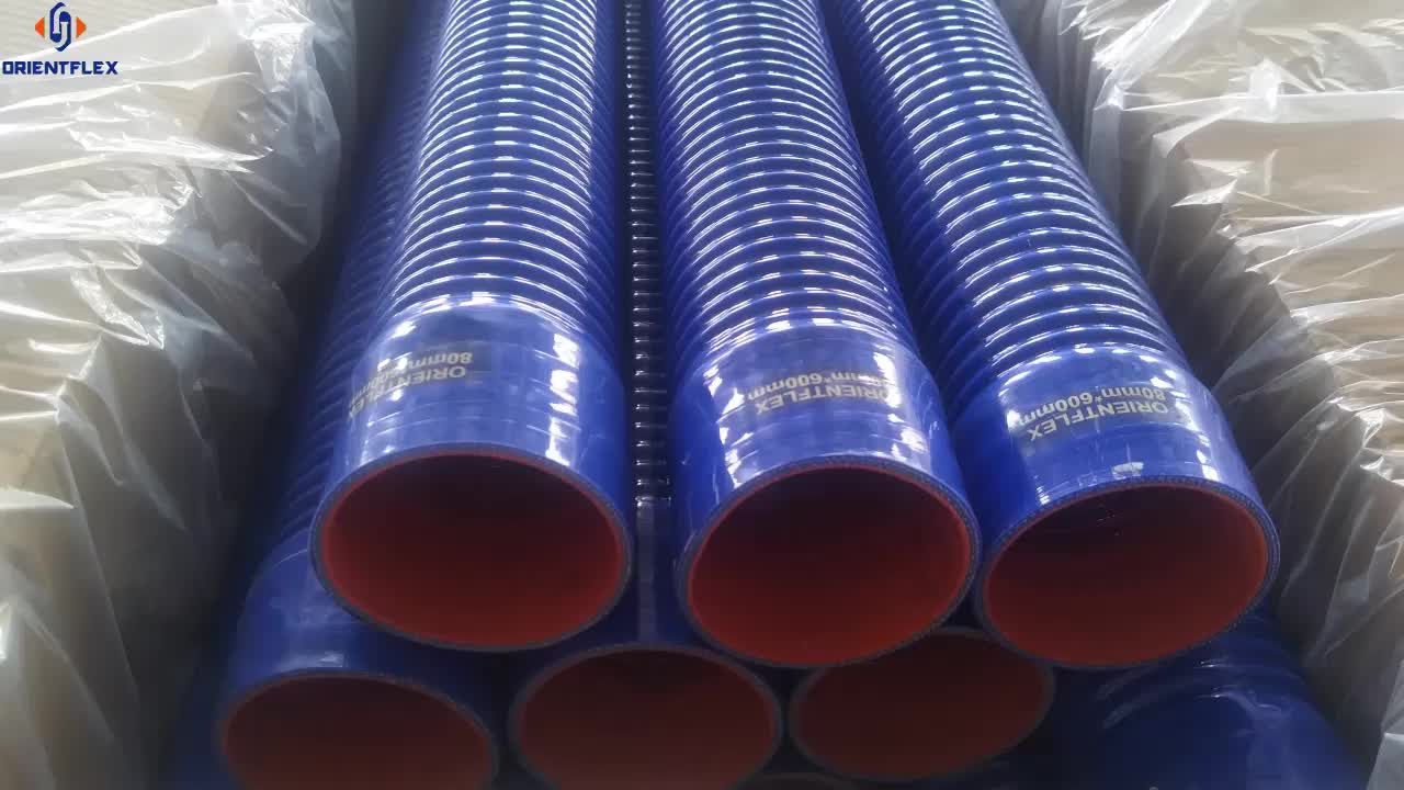 high pressure heat resistant soft flexible corrugated silicone rubber hose/tubing