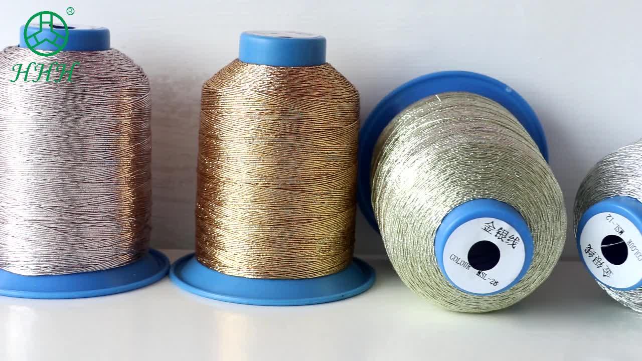 Para máquina o bordado a mano de costura decorativa metálico Hilo de bordado Hilo Metalizado