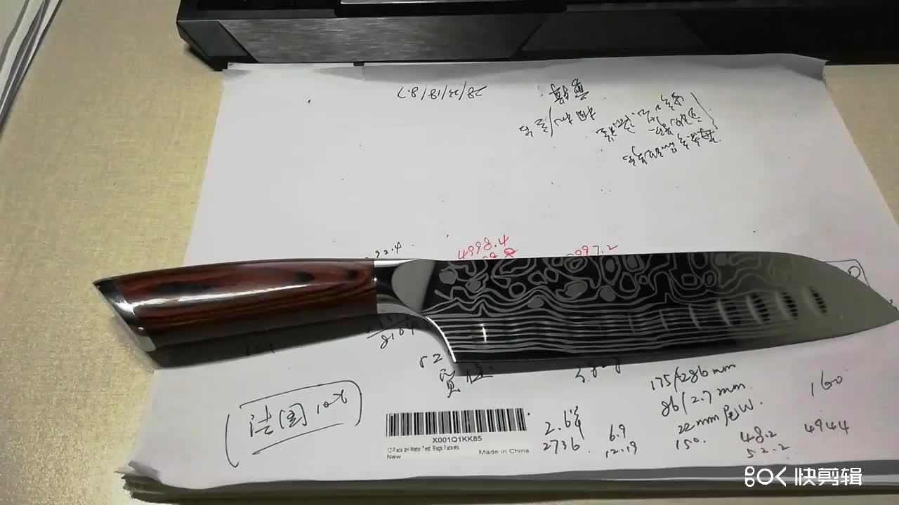 DK0541Remarkable Laser Patten German Steel Blade Pakka Wood Handle 7 inch Kitchen Santoku Knife