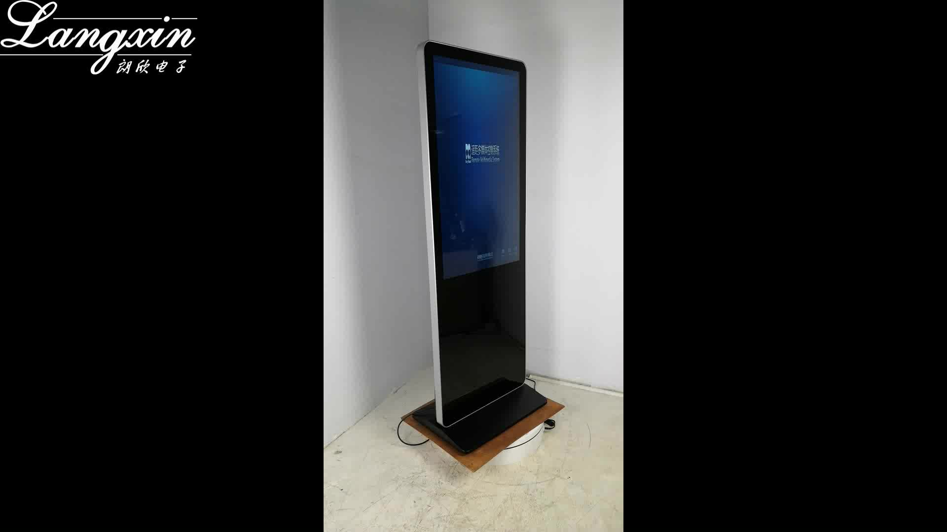 43inch 49inch 55inch 65inch Inshop Window Mobile Android 8.0 Android 9.0 Digital Signage Player