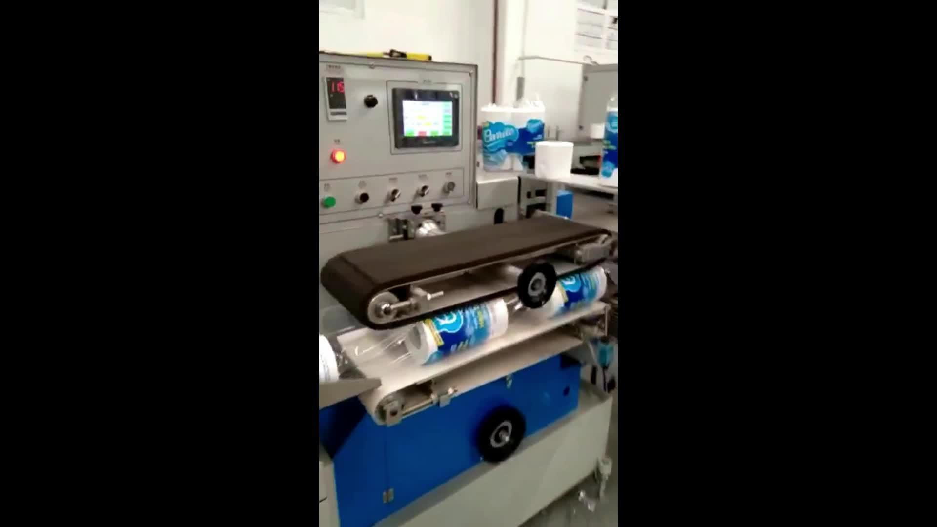 ワイド使用自動高速トイレットティッシュペーパーフィルムローリング包装機