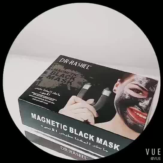 DR.RASHEL New Arrival Collagen Magnetic black Face Mask blackhead remover Magnetic mud mask
