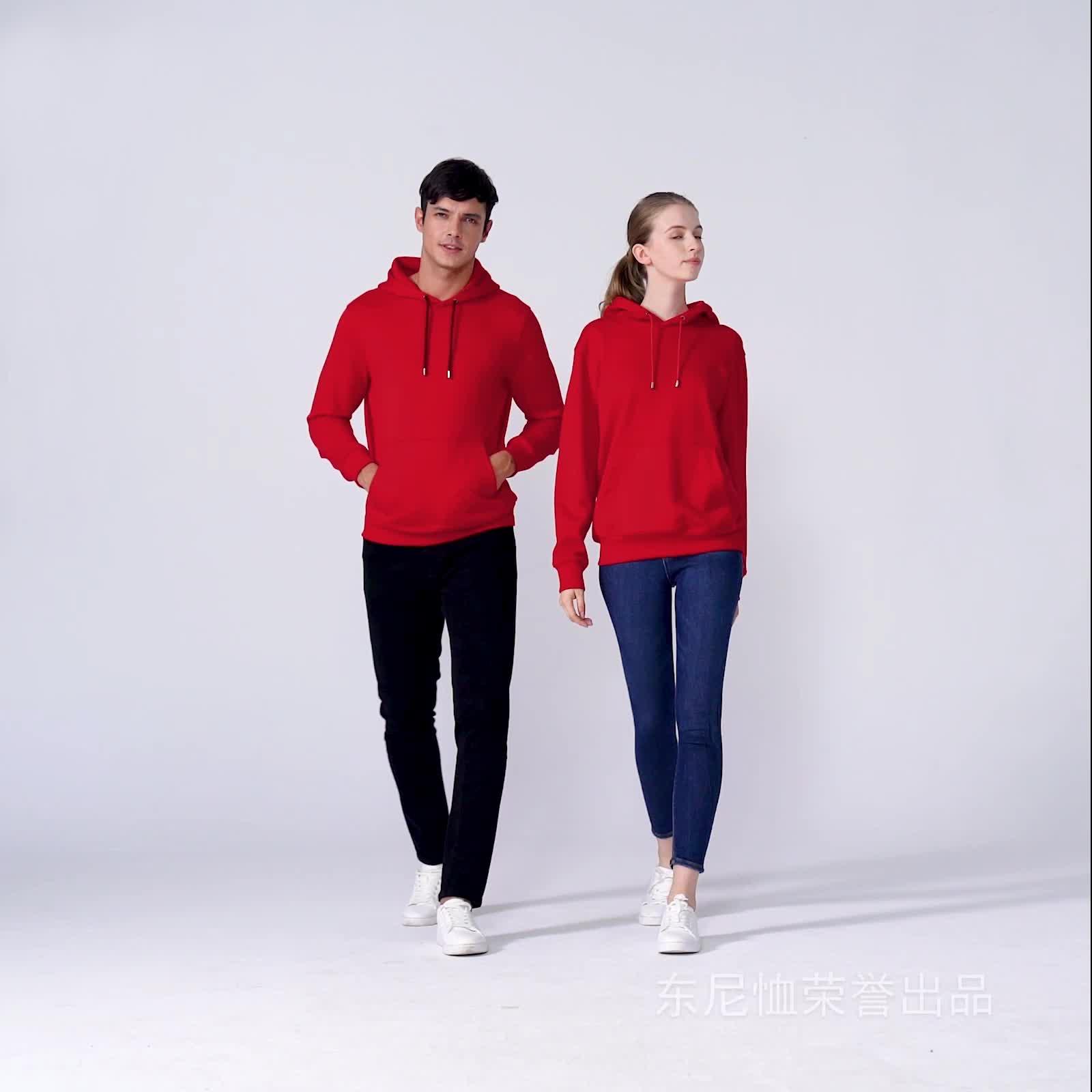 Großhandel Herren 100% Baumwolle blank Hoodies Sweatshirt Gestrickte Gedruckt Custom plain hoodie männer hoodies