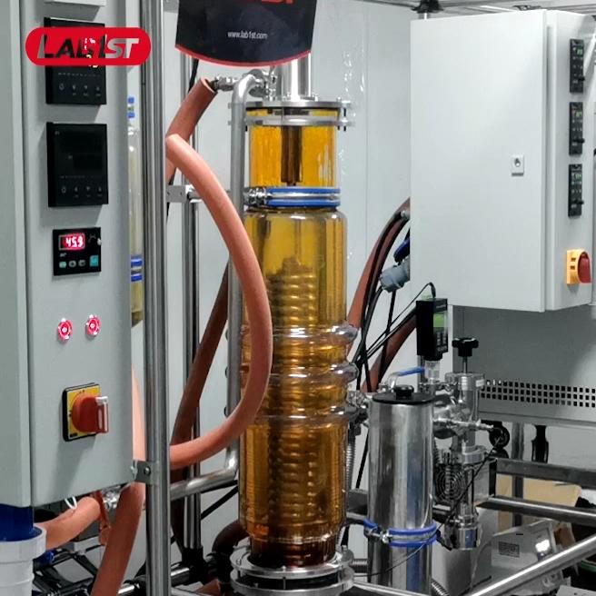 12.5kg/h CBD oil wiped film molecular distillation machine