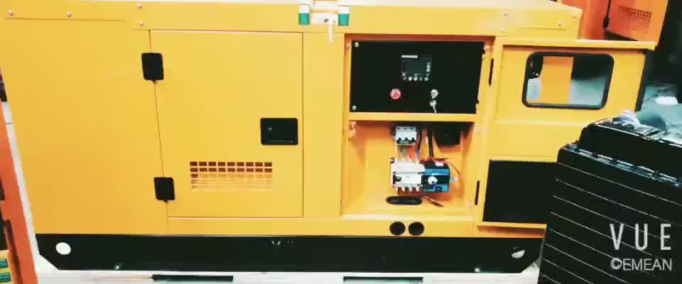 100kva diesel generator 110kva Electric silent diesel generator for sale