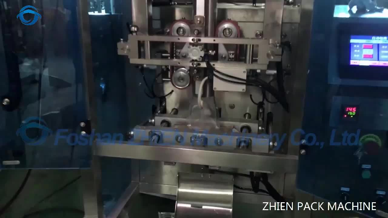 PVA Water Soluble Film Packaging Type Cement Powder Packaging Machine Packing Powder