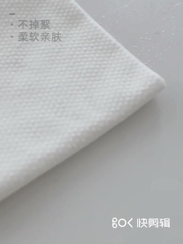 70 × 140センチメートルDisposable Biodegradable 100% Cotton White Bath Towel