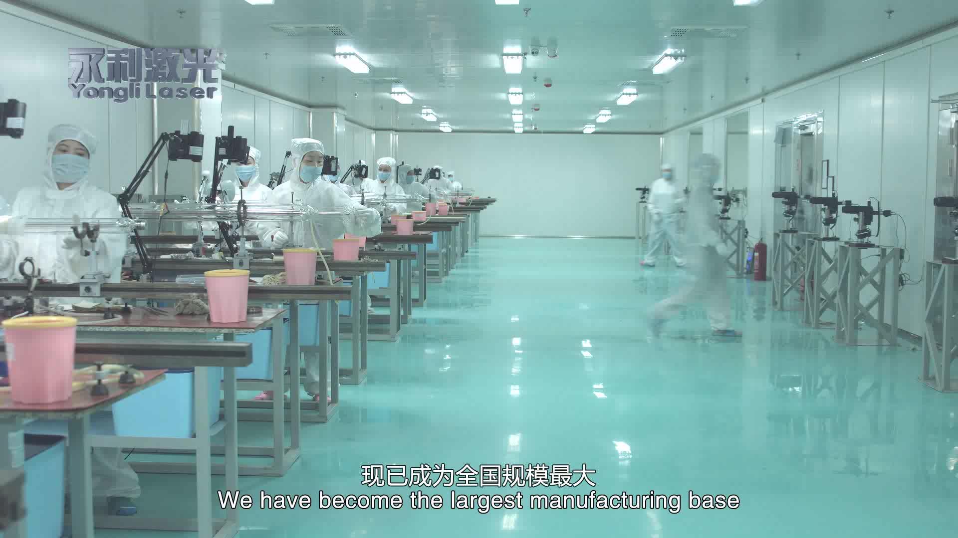 Yongli High Quality 10W/30 RF CO2 Laser Source