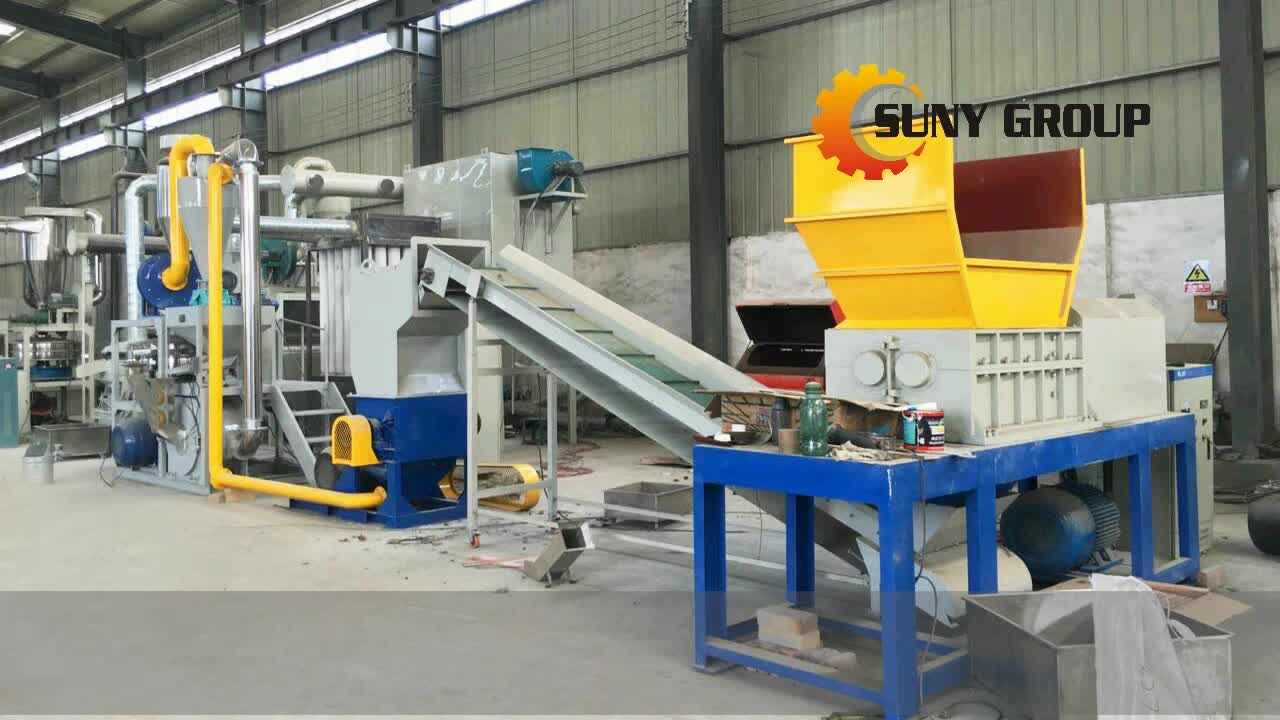 Scrap PCB Recycling Equipment E waste Recycling Machine Supplier