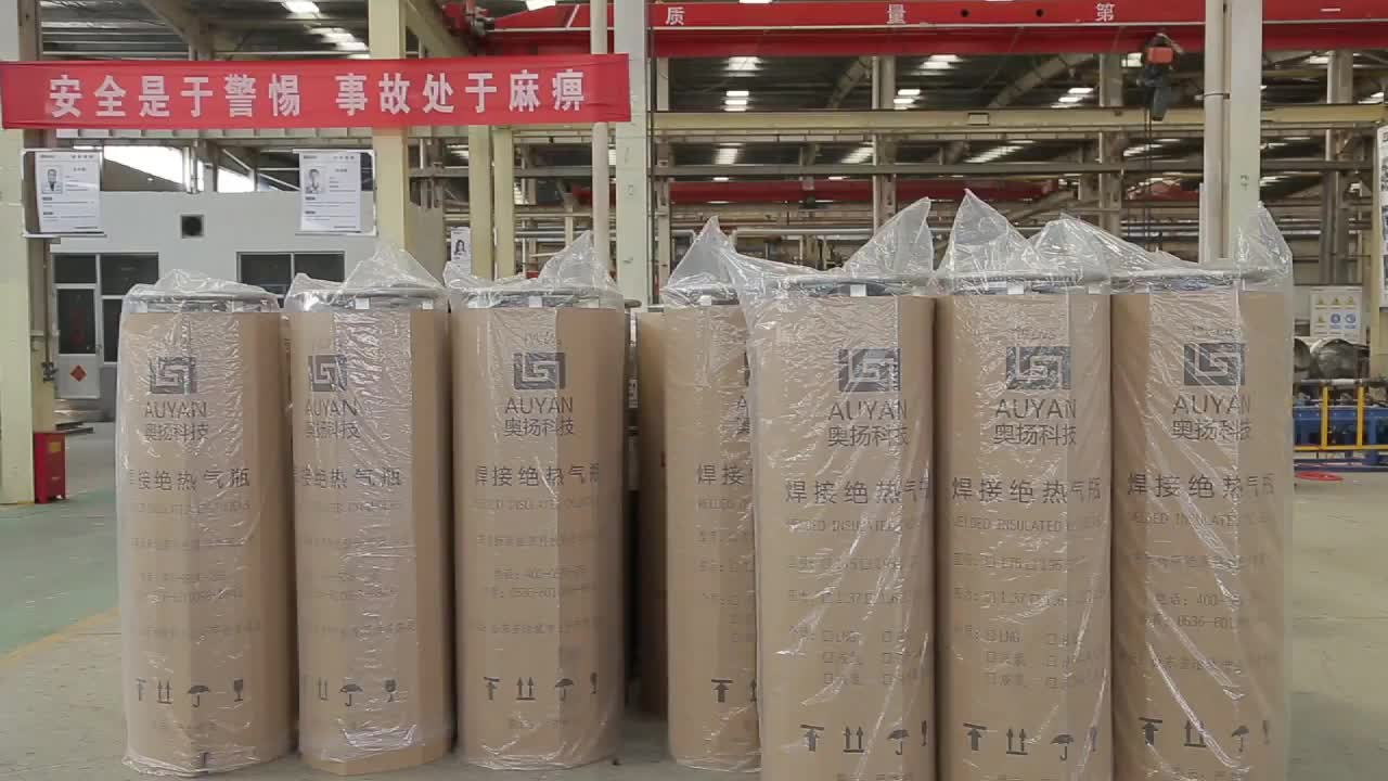 Welded Insulated composite natural gas lng pressure vessel tank cylinder