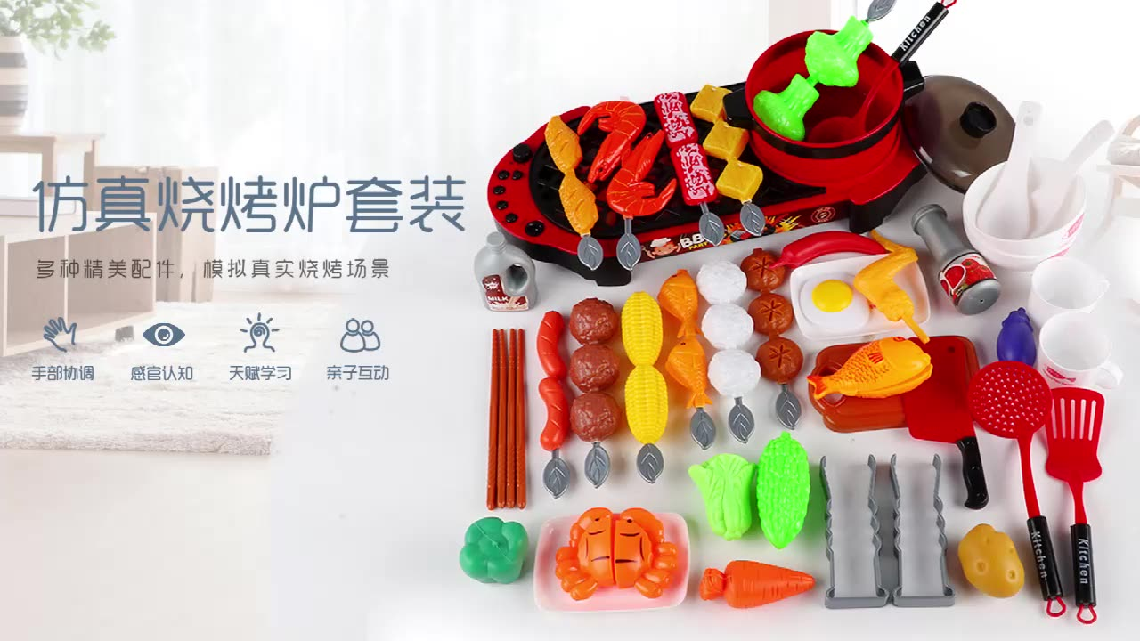 Kitchen cooking pretend play game 69 pcs tool set kids toy barbecue set