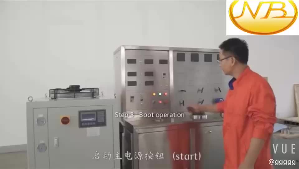 High Quality Supercritical CO2 Extraction Machine for Foodstuff And Medicines