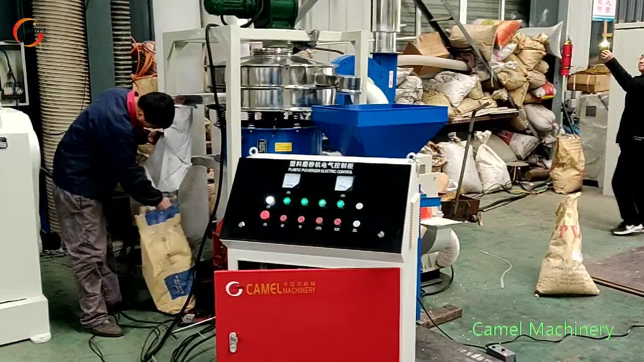 Plastic Verstuiver Machine Frezen Verpulveren Grind Slijpen Vergruizer Machine