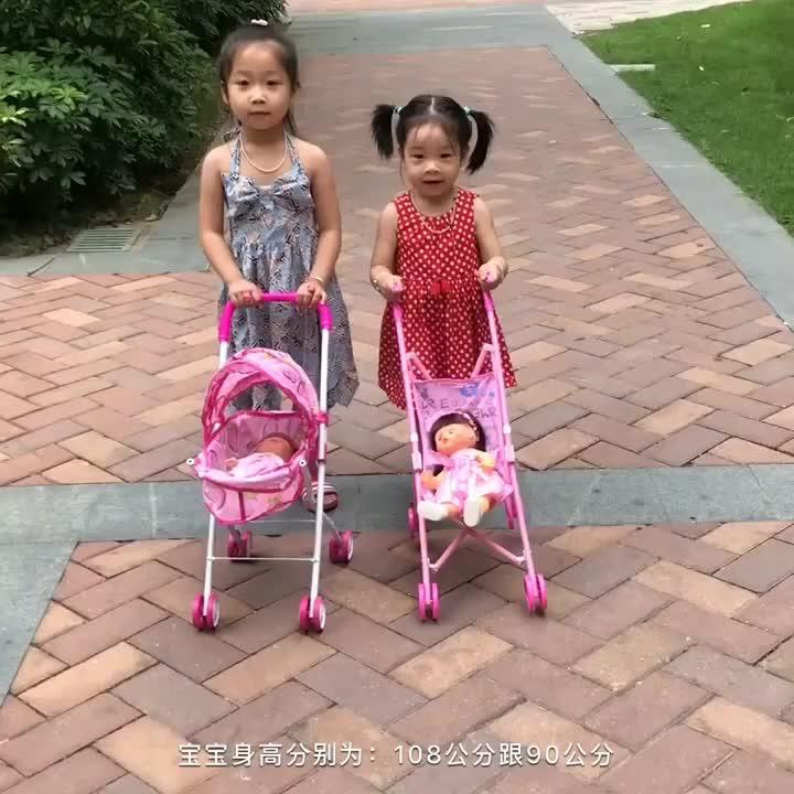 A buon mercato per bambini camminatore set folding14inch baby doll passeggino giocattolo
