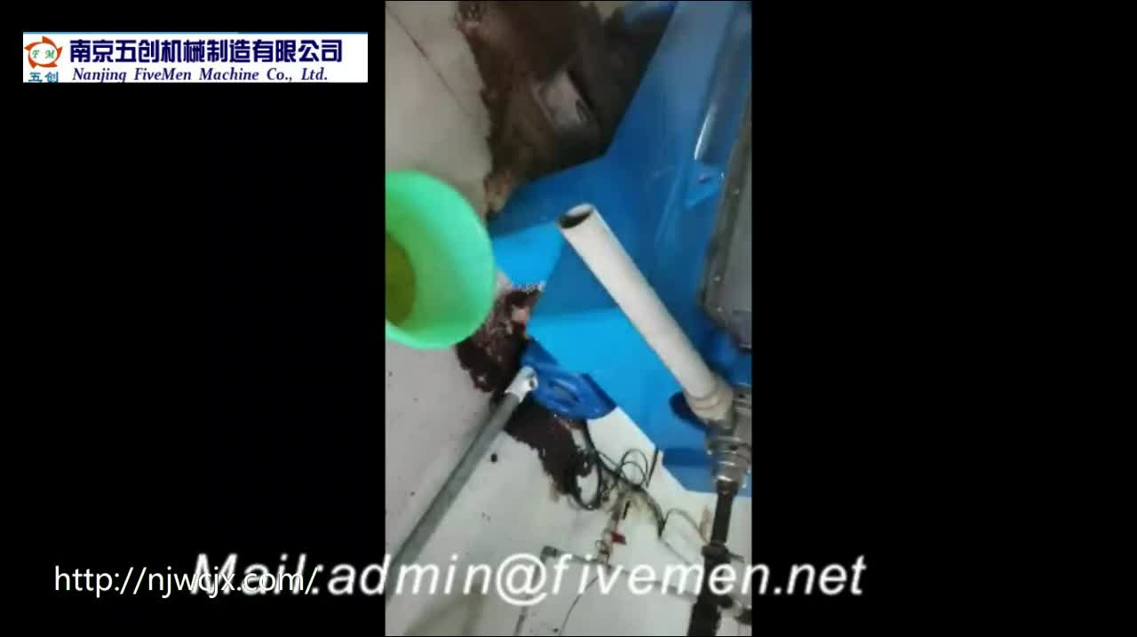 Automatic disc oil centrifuge cold press olive oil extraction machine