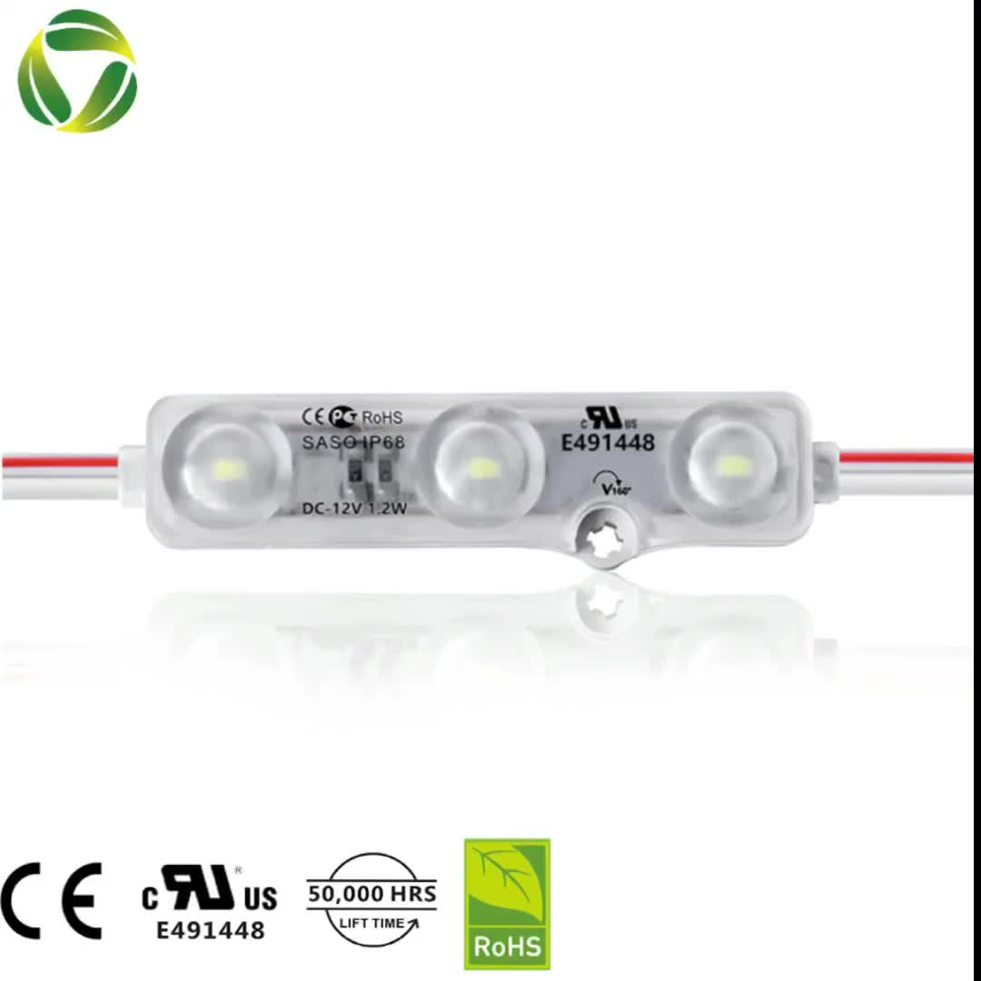 High lumen Outdoor Waterproof CE RoHS UL  Epistar 3 Chips 5730 SMD injection transparent lens IP67 1.2W led module