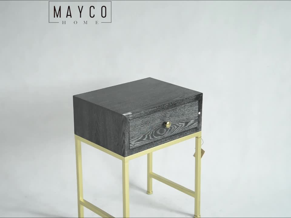 Mayco Accent Multi Function Metal Small Wood C-Table