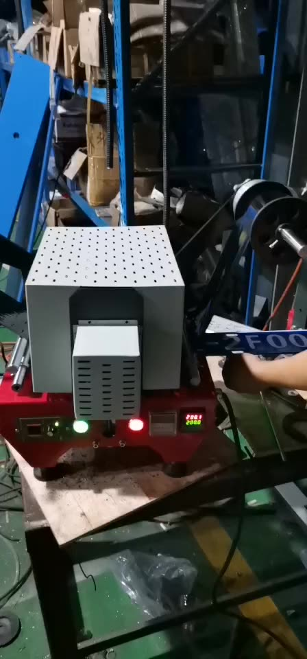 Automatic License Plate Foil Stamping Machine