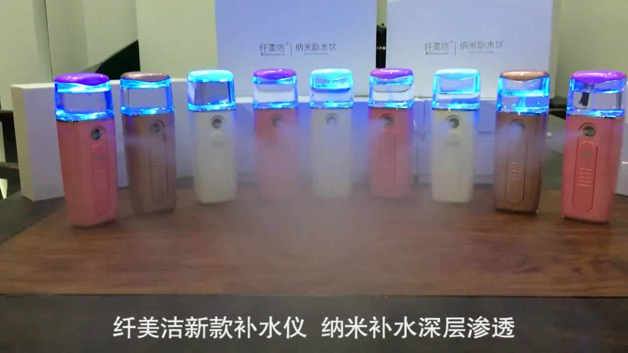 2018 Private Label USB Rechargeable Skin Care Face Ionic Handy Hydrogen Water Spray