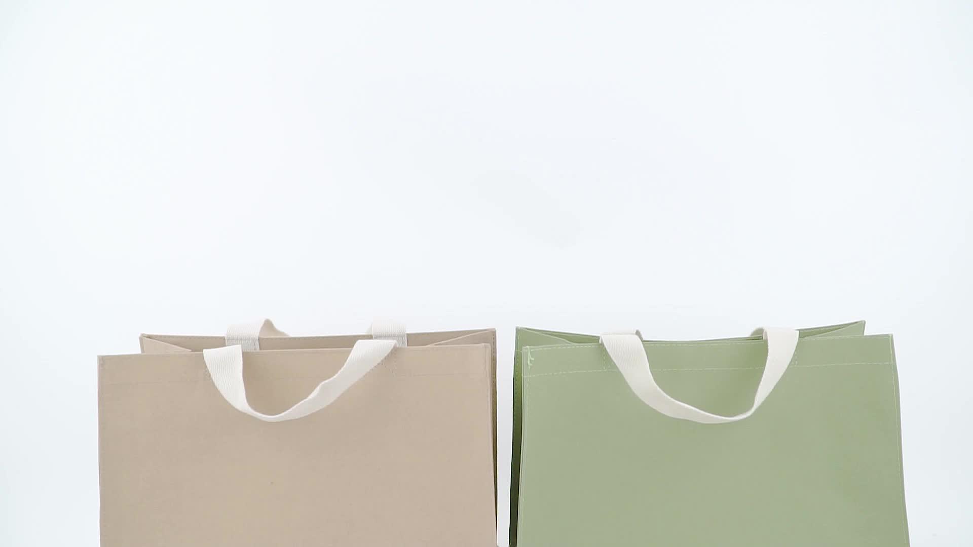 ファッションプリントパターン洗える紙袋クラフト再利用可能な印刷紙ショッピングバッグ