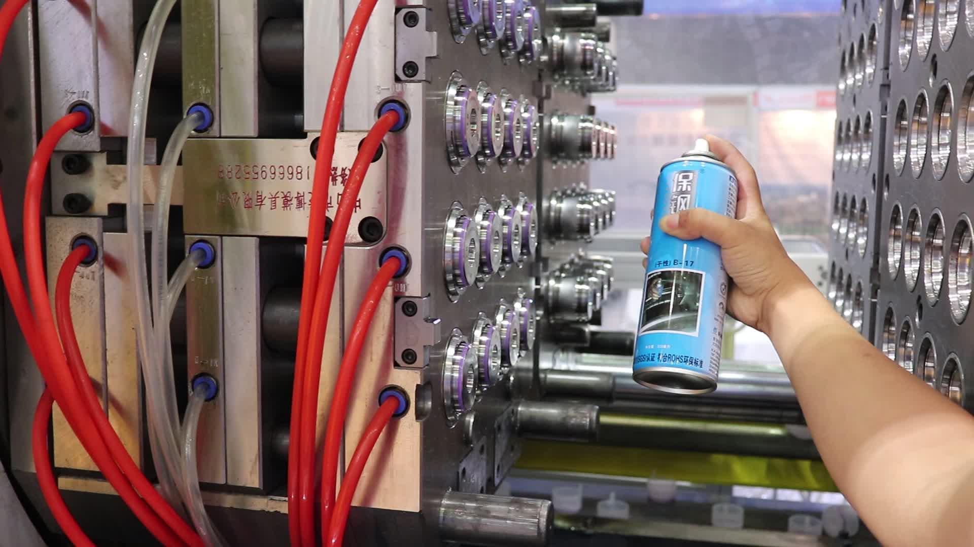 Molde de liberación/Agente de separación spray de silicona QQ-19 molde de inyección de 500ML