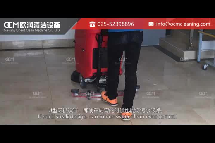 V5 Hand-Push Scrubber Walk Behind Type Industrial Floor Scrubber