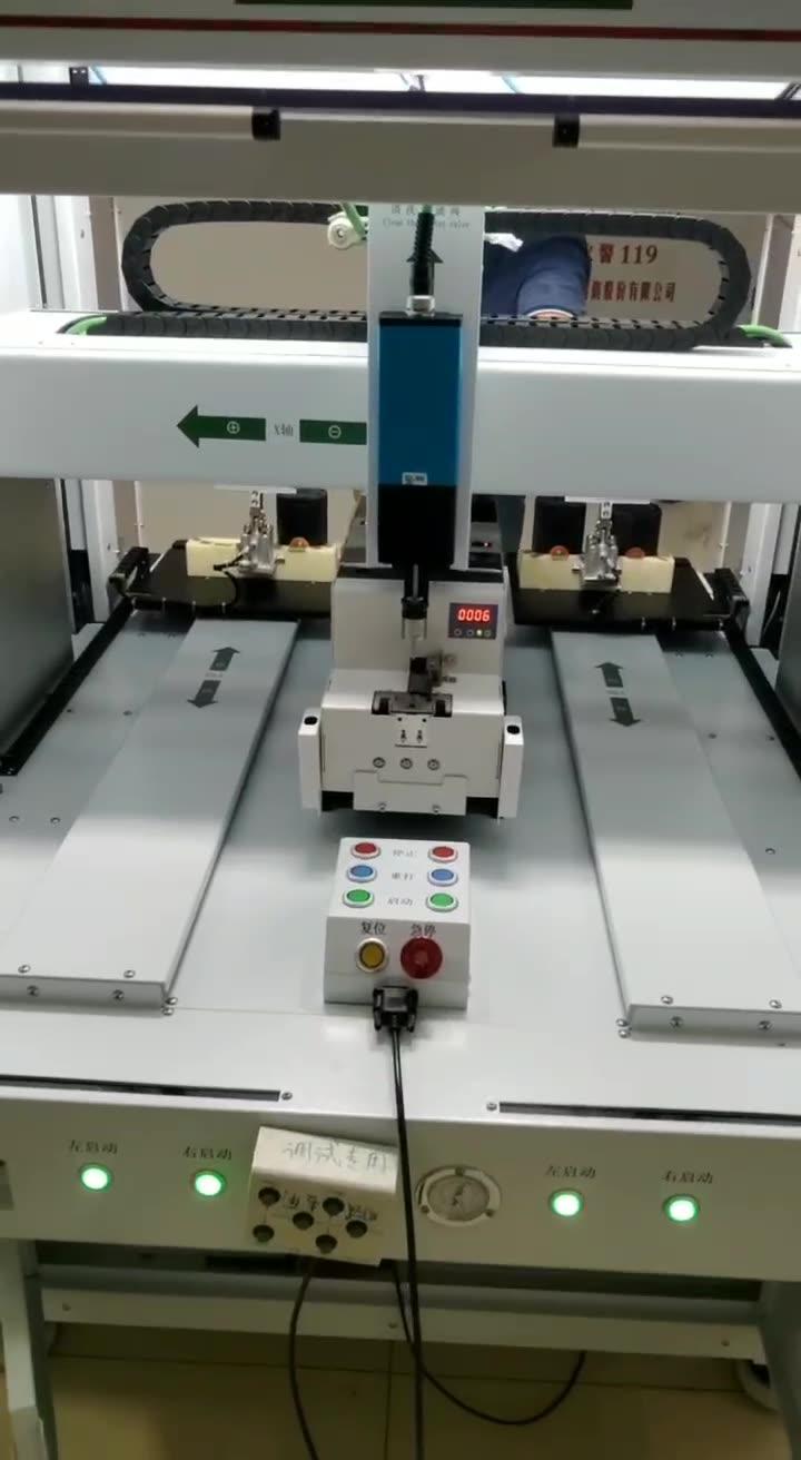 厂家批发六轴落地式双头双平台全自动螺丝机 吸附式双工位螺丝机