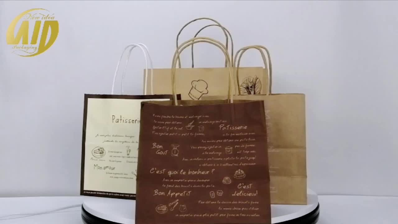 Lower price high quality flat bottom packaging kraft paper bag with handle for food