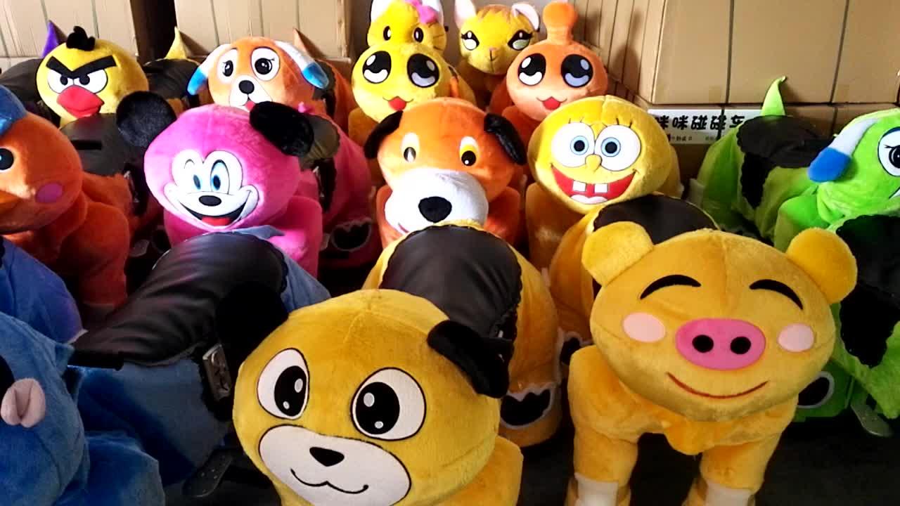Funtoys CE motorizados animais de pelúcia elétrica em shopping