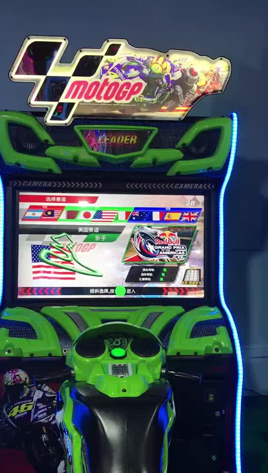 โรงงานราคาจำลองอาเขตแข่งรถเหรียญวิดีโอเกมเครื่อง