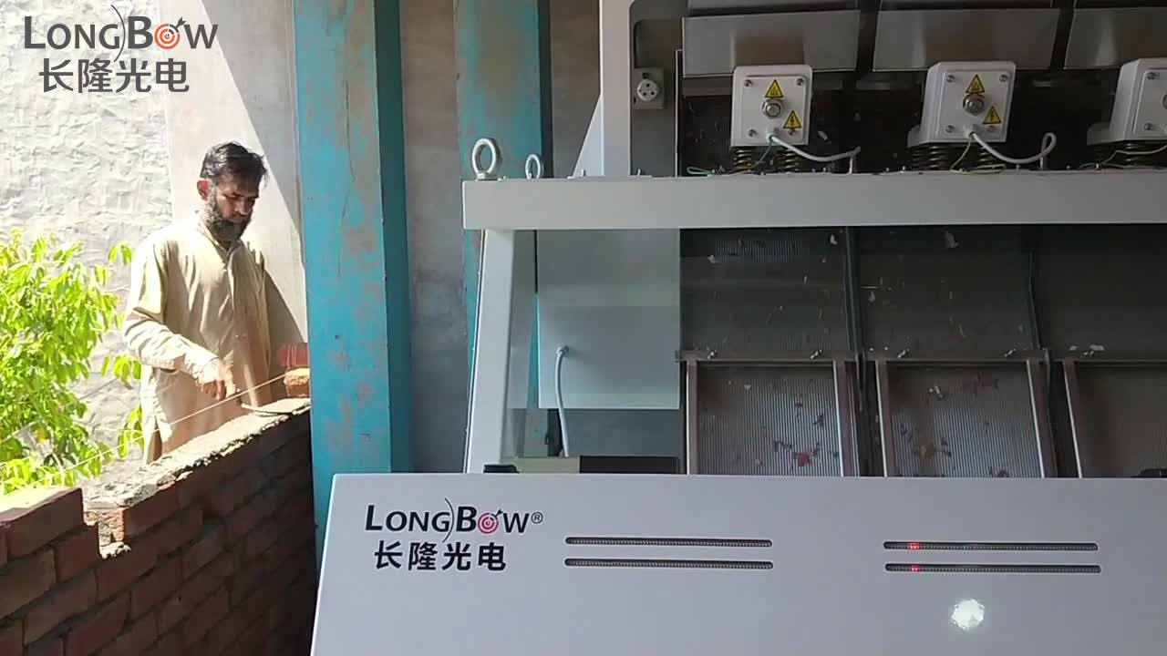 Intelligent AI Color Sorter with CCD for Plastic Color Sorting Machine from Factory 320 channels
