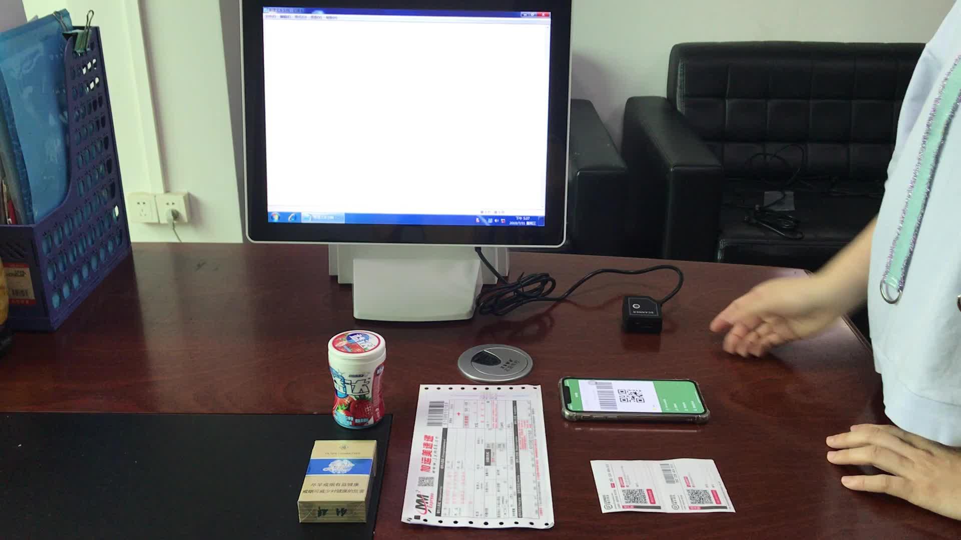 ฝังตัวประตูล็อค turnstile รหัส QR Barcode Scanner โมดูลเครื่องหยอดเหรียญ/access control Barcode Reader