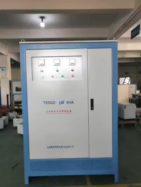 New style three phase servo motor energy saving voltage regulator made by leilang