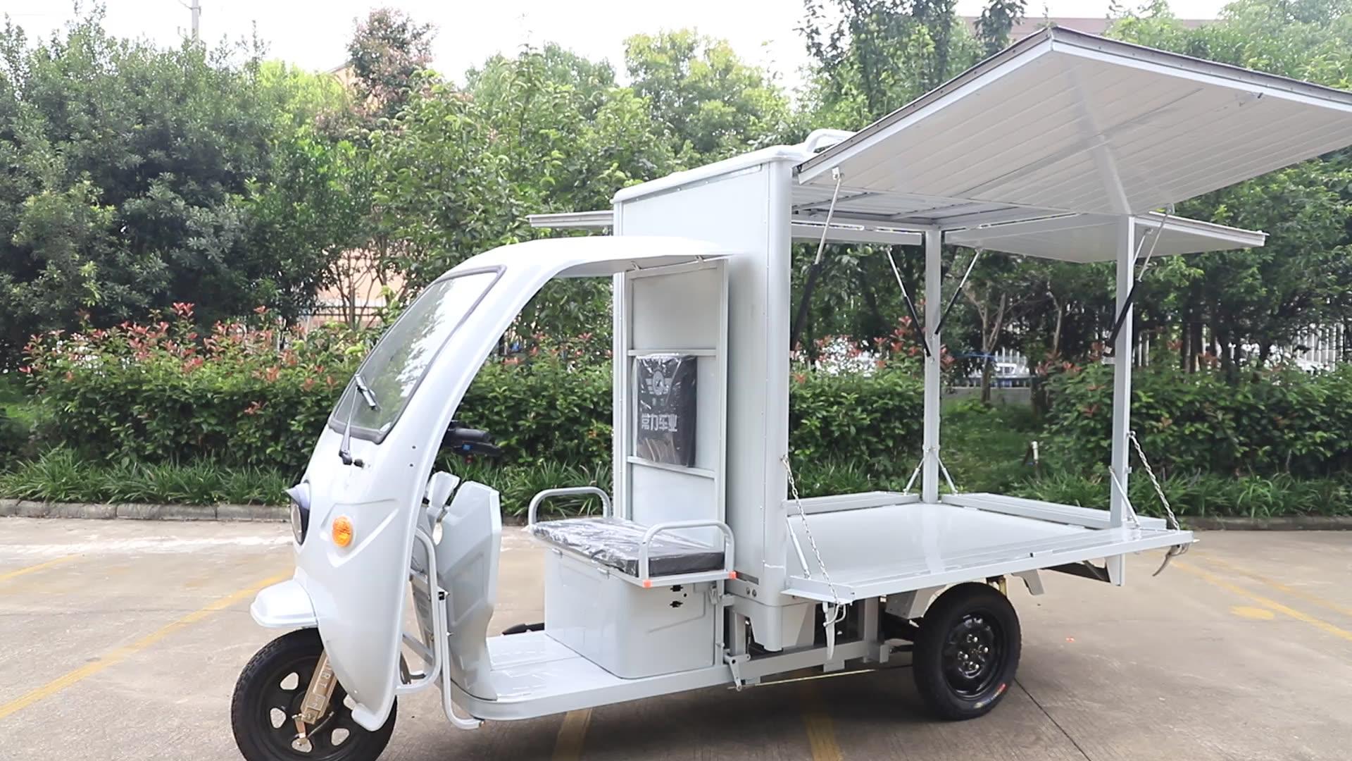 Changli nova Marca multi-purpose quiosque rua, pequenos bens de venda automática Multi-função de carro triciclo elétrico