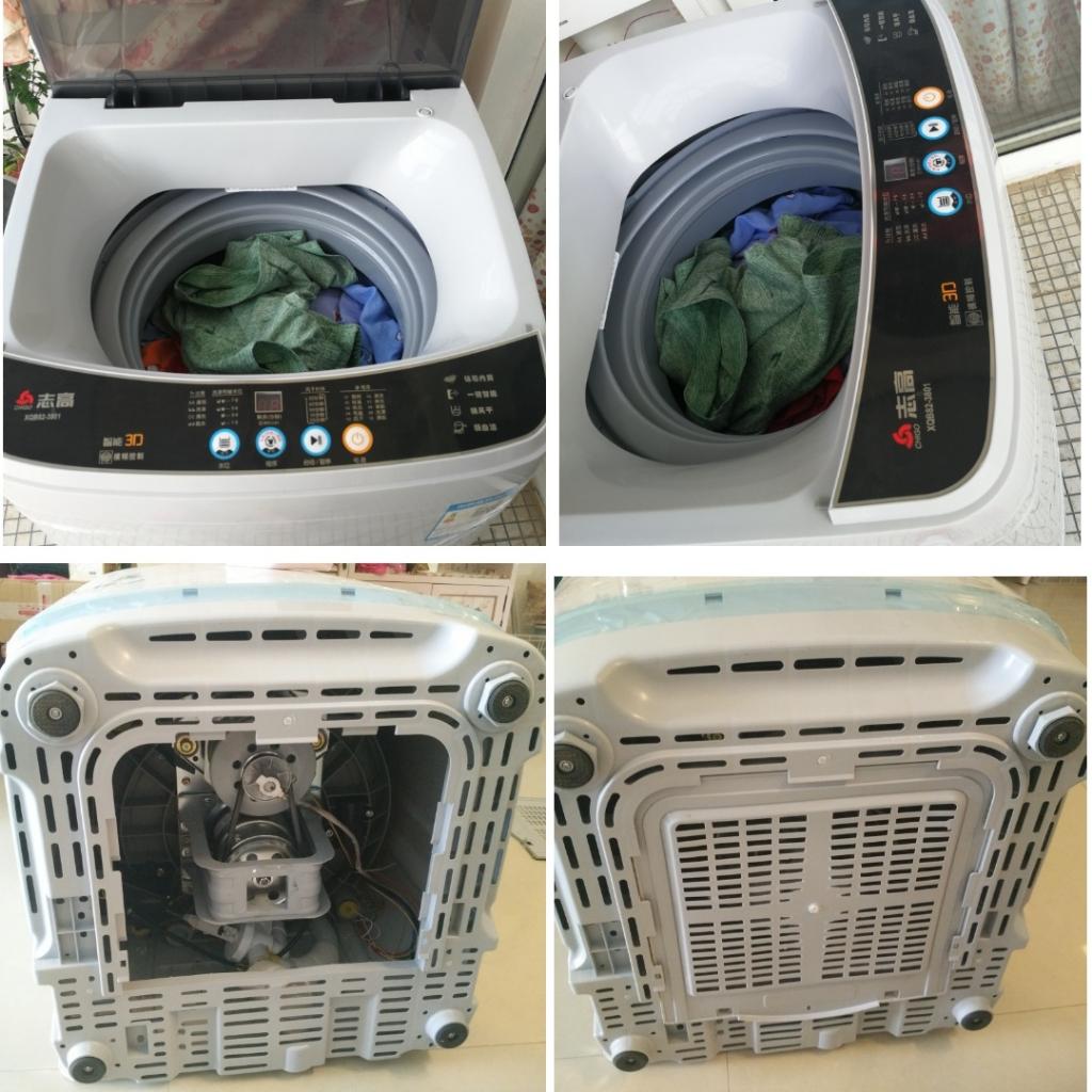 全自动志高洗衣机