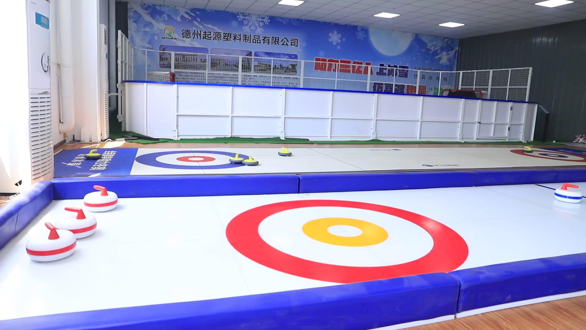 UHMW glide board PE 1000 curling practice board roller skate mat